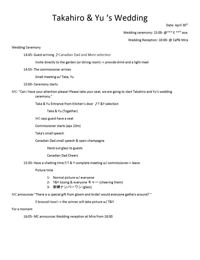94638_Taka and Yu wedding (1)_page-0001